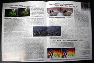 3d_center_news_200701_02
