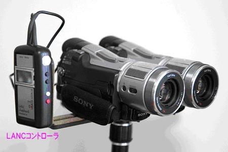 3dvideosetting_hc1