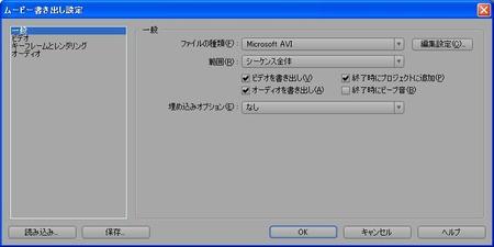 Screenimage15_