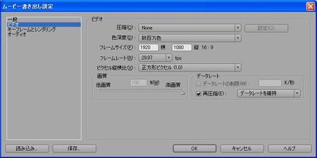 Screenimage16b_