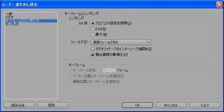 Screenimage17b_