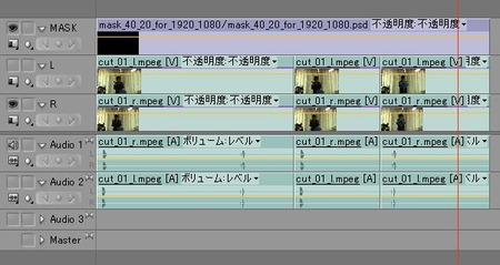 Screenimage18_r