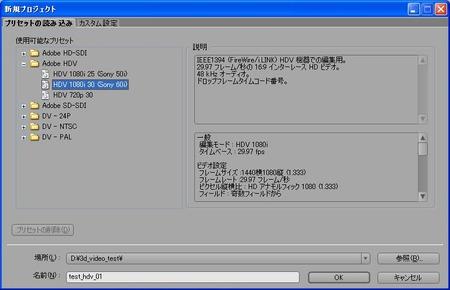 Screenimage1__4