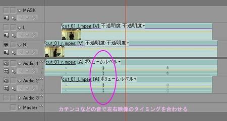 Screenimage4_up_2_2