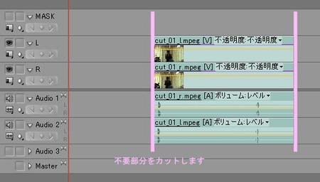 Screenimage5__2_2