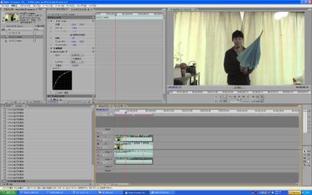 Screenimage6__2