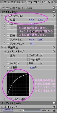 Screenimage7_up_2_3
