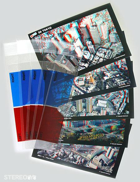Postcard_3dtokyo_02_450