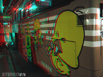 Osakabus_nissin_450_cana