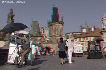 Praha_9_bridgeshop_cana_600