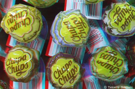 Chupachups_1_w3_cy3mc1_600_cana