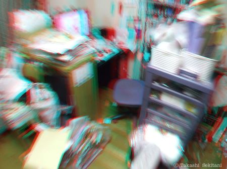 Messy_stereoeye_office_1_cana_600