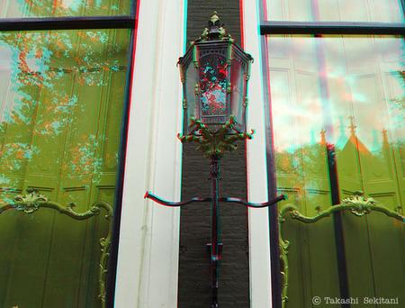 Lamp_ams_cana_600