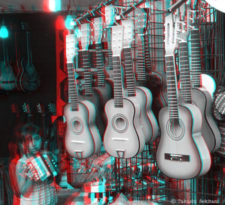 Guitarshop_1_gana_600