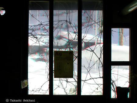 Window_tsurunoyuonsen_1_cana_600