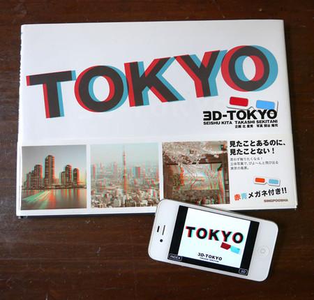 3dtokyo_app_001_600