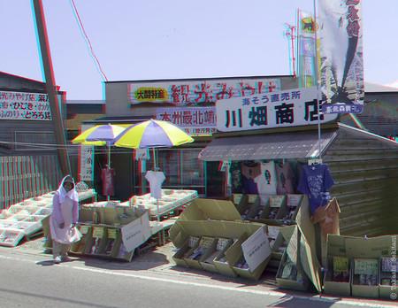Oma_souvenirshop_1_cana_800