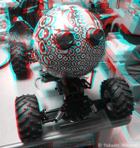 Auto_stereo_viewer_gana_450