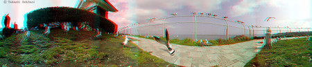 Kabushima_1_360_f2358_cana_1280