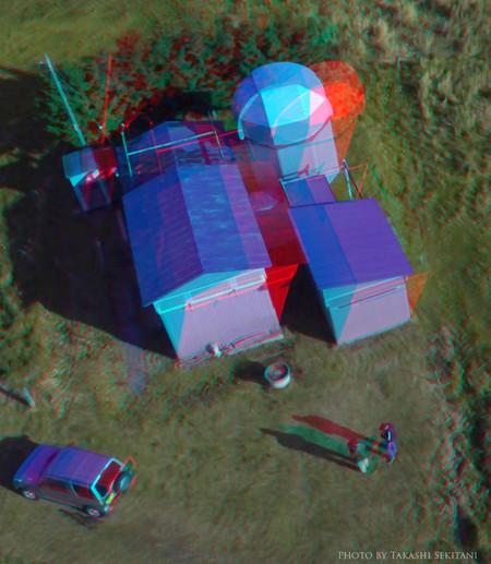 Drone_phantogram_test_at_endate_kan