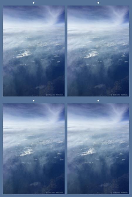 Cloud_air_hokkaido_to_hnd_2_csbs_96