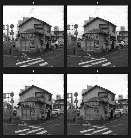 Camerashop_kitami_1_sbs_960