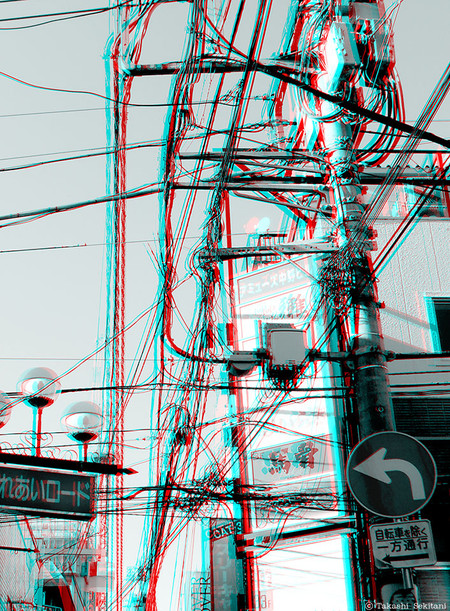 Powerlines_1_gana_h960