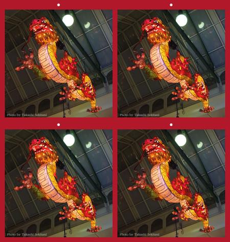 Nagasakilantern_dragon_roof_1_sbs_9