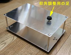 Projectorstand01_250