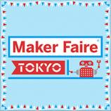 Make2014_logo