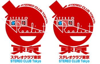 Stereoclub2